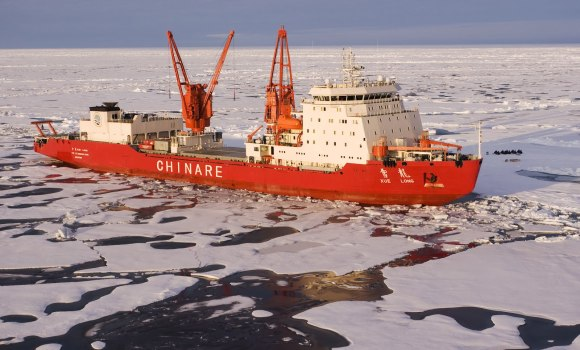 chinese ice breaker