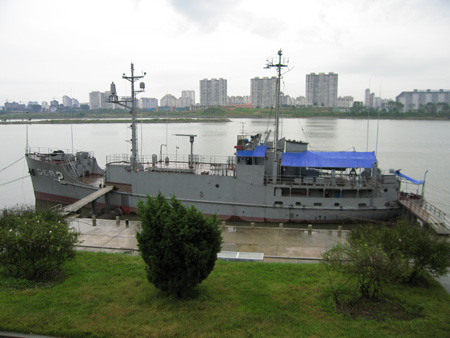 North Korea spy ship