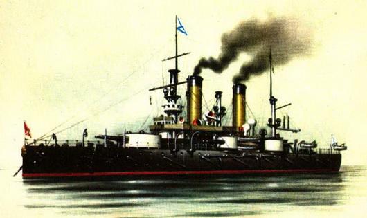 Russian battleship