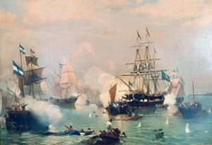 paraguay navy